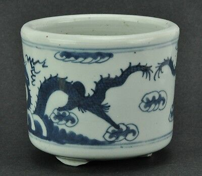 Antique blue and white porcelain footed bowl with Dragon. (BI#MK/0217.TMP)