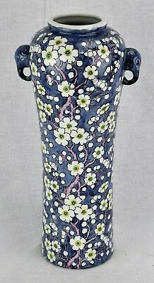 "Nice Vintage Chinese or Japanese Vase with Blossom Flowers, 14 ½"" (BI#MK/180714)"
