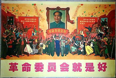 Chinese Cultural Revolutionary Committee Poster, 1969, Original