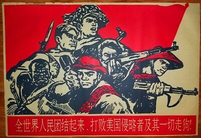 Chinese Political Poster, c. 1970's, Culture Revolution, Vintage