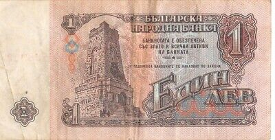 Circulated Bulgarian 1 Lev 1974 Banknote  Pick 93a  #6438902