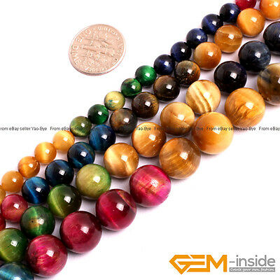 "Colorful Tiger's Eye Gemstone Round Beads For Jewelry Making 15"" 6mm 8mm 10mm"