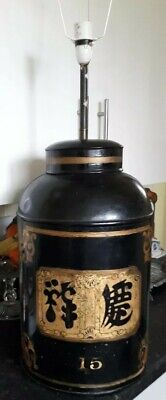 Antique Victorian TinTea Caddy  / Canister