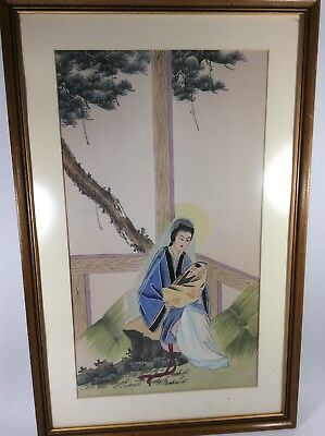 Mid Century Vintage Japanese Watercolor Silk Mother Child Painting Nice