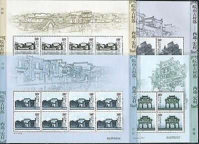 China 2004-13 Ancient Village in Southern Auhui 4V Full S/S 皖南古村落
