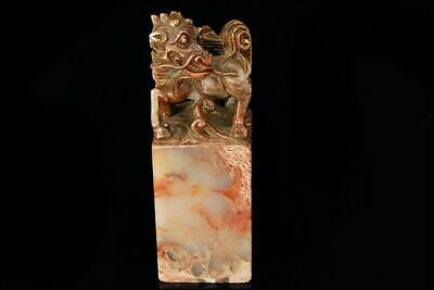 Old Chinese Carved Soapstone Mysthic Beast Seal  D110-10