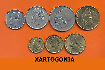 Greece Coins, Complete Set Of 1986, 0.5,1,2,5,10,20,50 Drachmas, Vg-F