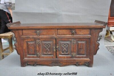 "23"" Old Chinese Royal huanghuali wood Hand-Carved Drawers Desk Cabinet Table"