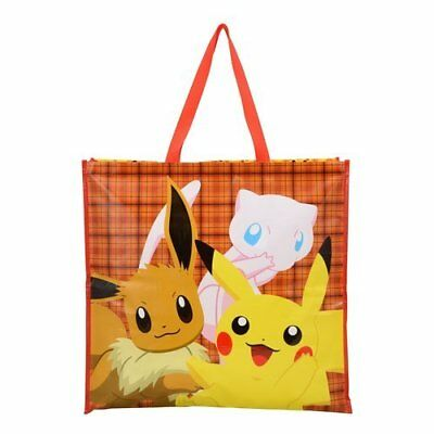 OFFICIAL Pokemon Center  Fukubukuro Lucky Bag 2019 Pikapika Eevee