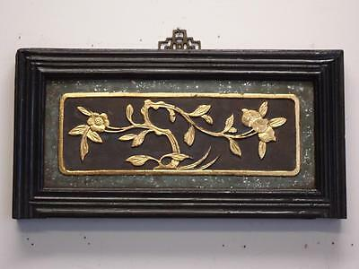 """Antique Chinese Wood  Wall Panel 16.1/2""""W  (Dra19c) (#ff110)"""