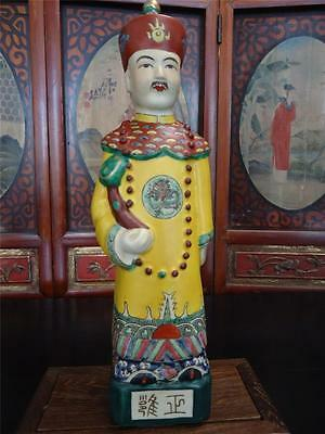 Rare Vintage Chinese Porcelain Qing Dynisty Emperor Statue Figue Figurine Marked