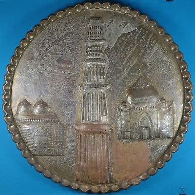 Rare Vintage Embossed Islamic Temple/Tower Brass Tabletop Tray/Wall Hanging 36""