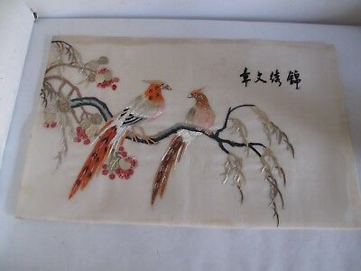 Vintage Chinese  / Japanese  birds hand embroidered panel