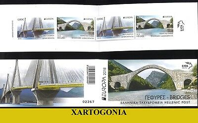"Greeece 2018, 9th series, EUROPA 2018 ""Bridges"", Mini Numbered Sheet, MNH"