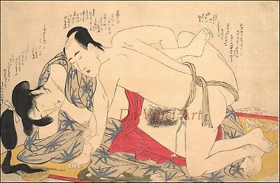 Japanese Art Print: JAPANESE SHUNGA ART PRINT Reproduction No. 9 by Utamaro