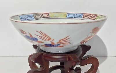 An 18th C. Antique Chinese Dragon & Phoenix Bowl w/ Qianlong Mark