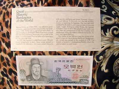 Great Historic Banknotes Korea 1973  500 Won P 43 UNC