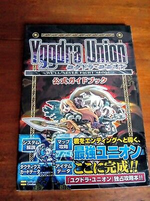Yggdra Union Art Book Guide Book Japanese