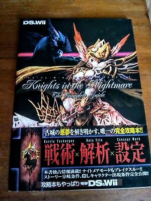 Knights In The Nightmare Complete Guide Book Art Japanese