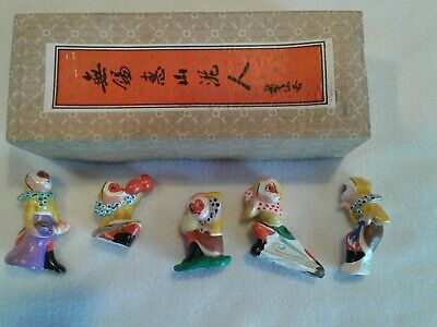CHINESE MUD MAN  Figurines. Lot of 5 figures with box.