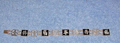 Vintage Chinese Sterling Silver Bracelet Wai Kee Character Link Good Luck Wealth