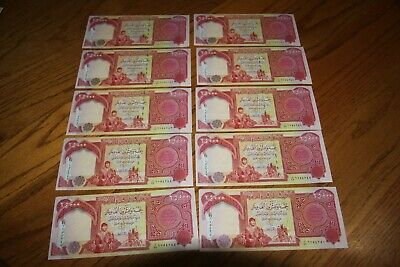 250,000 IQD (10x) 25,000 IRAQI DINAR Notes - UNCIRC & AUTHENTIC FAST DELIVERY 1