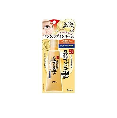 🌸 SANA Nameraka Soymilk Isoflavone Wrinkle Eye Cream 25g 2018 from Japan