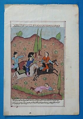 Antique Persian Ottoman Turkish Style Handmade Watercolor Painting Art I