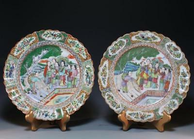 Pair of Antique Chinese Famille Rose Porcelain Plates,