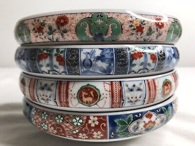 4 Vintage Signed Asian Japanese Imari Style Shallow Bowls Floral Birds Geometric