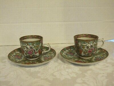 2 19th CENTURY CHINESE FAMILLE ROSE MEDALLION PORCELAIN DEMITASSE CUPS  & SAUCER