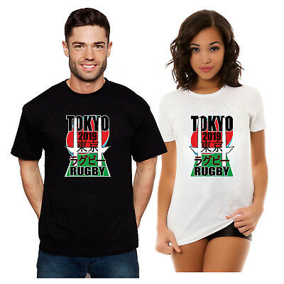 Rising Sun Tokyo Japan Japanese Rugby Union Mens T Shirt
