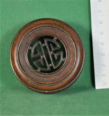 Vintage Chinese Carved Wood Lid Cover For Vase Ect.  (B16)