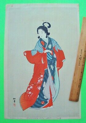 Orig'l SIGNED ANTIQUE JAPANESE GEISHA ART PRINT Kwanbun 1661 - 1671? ELEGANT #47