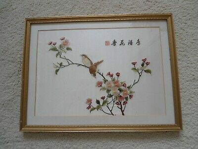 Vintage style Chinese Framed Embroidered Silk Picture