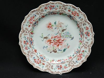 ANTIQUE MID 19c QING DYNASTY CHINESE FAMILLE ROSE PEONY PLATE 帝中國古董瓷器清