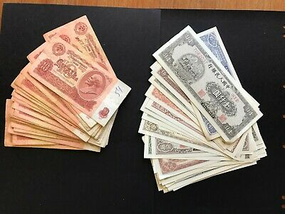 Banknotes Large lot of 65 notes. Russian and Chinese in used and mint cond. 865a