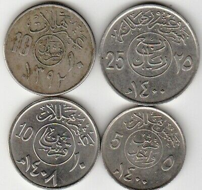 4 different world coins from SAUDI ARABIA