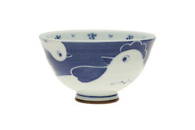 Hen & Chick Mother & Child Rice Bowl Chinese Zodiac Year of the Rooster 130-659