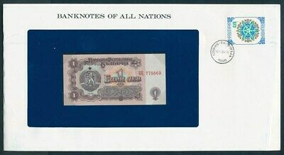 Bulgaria: 1974 1 Lev Banknote & Stamp Cover, Banknotes Of All Nations Series