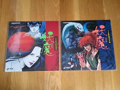 2 LD Blood Reign Curse of the Yoma anime manga laser disc JP