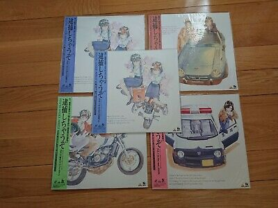 4 NEW LD Laserdisc You Are Under Arrest OVA anime manga laser disc JP