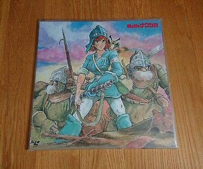 BRAND NEW LD Box Ghibli Nausicaä Valley of the Wind anime manga laser disc JP