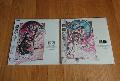 BRAND NEW LD RG Veda Clamp ova anime manga laser disc JP