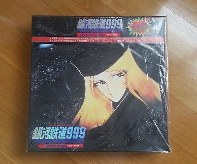 BRAND NEW LD Box Laserdisc Galaxy Express 999 anime manga laser disc JP