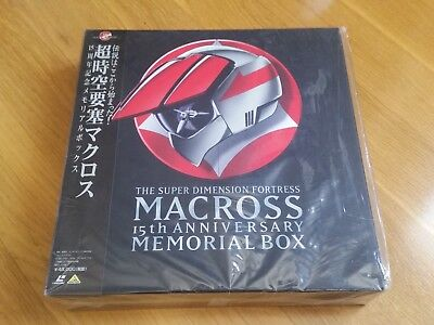 NEW LD Box Laserdisc Macross Anniversary Memorial 15th anime manga laser disc JP