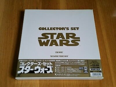 7 LD Box Laserdisc Star Wars Collectors Set laser disc Japan JP vader skywalker