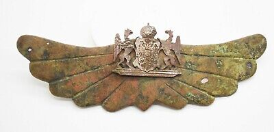 Post Medieval period belt buckle