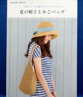 Summer Hat & Bag by Chain Stitch & Single Stitch Crochet /Japanese Knitting Book