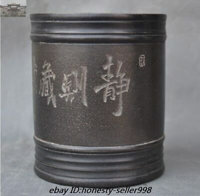 Old Chinese Yixing Zisha Pottery Carved Calligraphy Text Brush Pot pencil vase
